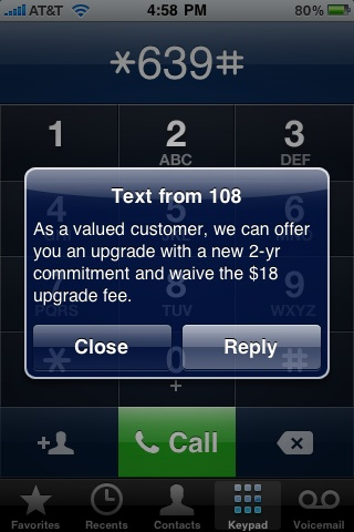 Automated iPhone Upgrade Cost: Text Received